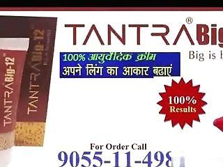 Indian Femmes Get Hard Fuck For Promotion